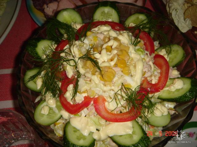 Зимние салаты рецепты фото