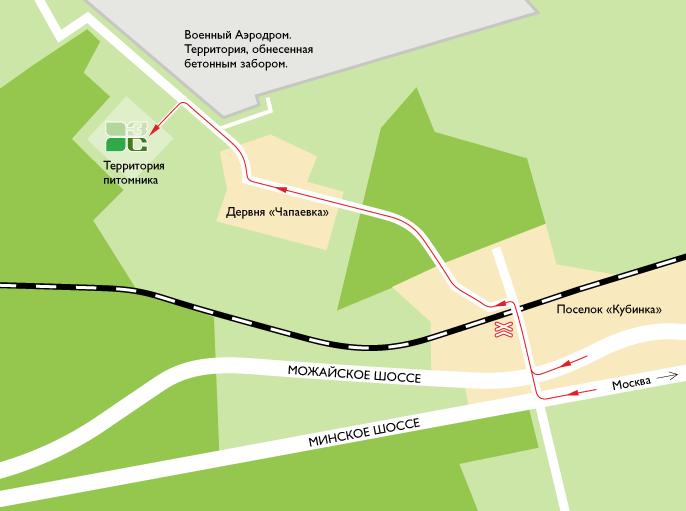 Дмитровское шоссе рассада 11